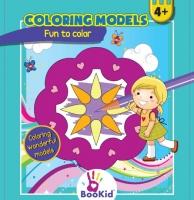 #720 - Coloring Models