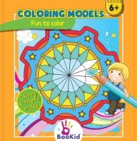 #722 - Coloring Models