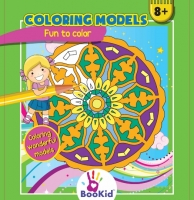 #723 - Coloring Models