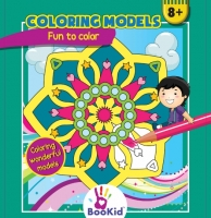 #724 - Coloring Models