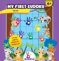 749 - Sudoku