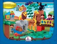 #956 - Zoo