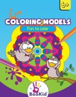 #058 - Coloring Models