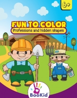 #069 - Fun To Color