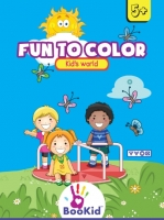 #024 - Fun To Color